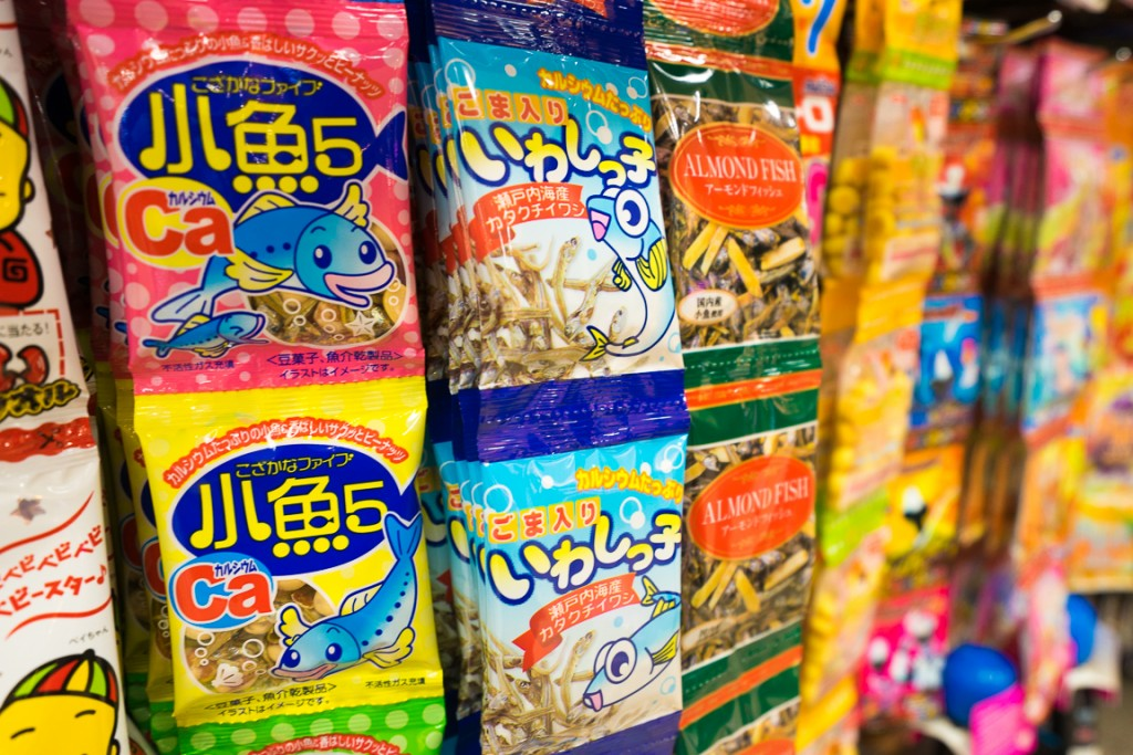 These were in the sweets section but are actually candied dried fish, I think. I bought some for work.