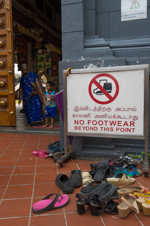 No shoes allowed in the temple.